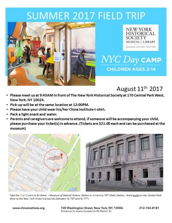 New York Historical Society (Emily)