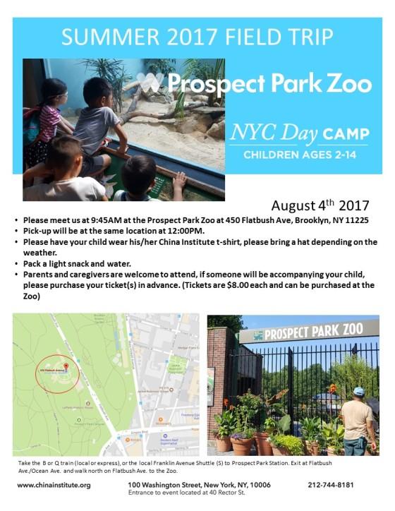 Prospect Park Zoo