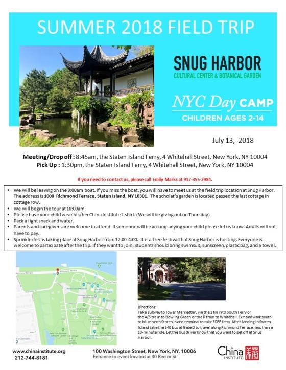 Snug Harbor July 13th Trip.jpg