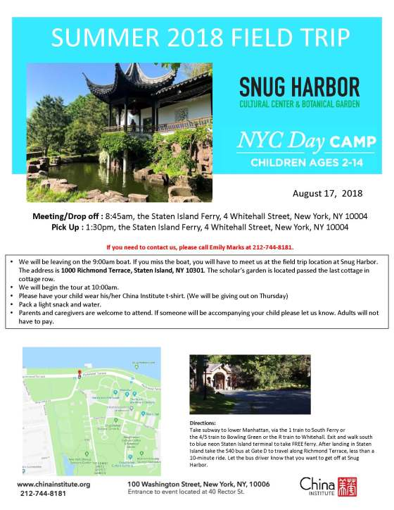 Snug Harbor Aug 17th Trip.jpg